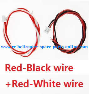 Wltoys WL Q212 Q212K Q212KN Q212G Q212GN quadcopter spare parts motor wire (Red-White + Red-Black)