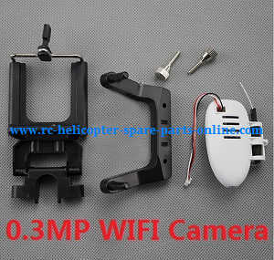 Wltoys WL Q212 Q212K Q212KN Q212G Q212GN quadcopter spare parts 0.3MP WIFI camera + mobile phone holder