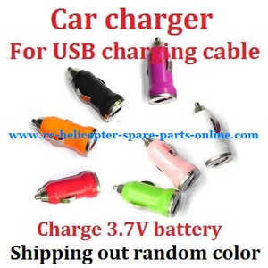 Wltoys WL Q272 quadcopter spare parts Car charger for 3.7V battery work with the USB charger wire (Shipping out random color)