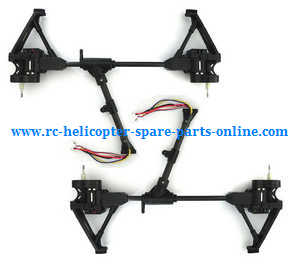 Wltoys WL Q333 Q333A Q333B Q333C quadcopter spare parts Right and Left side bar with motor deck set