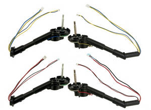 Wltoys WL Q353 RC Quadcopter spare parts side bar and motor deck set 4pcs