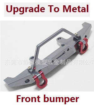 JJRC Q63 RC Military Truck Car spare parts front bumper (Metal)