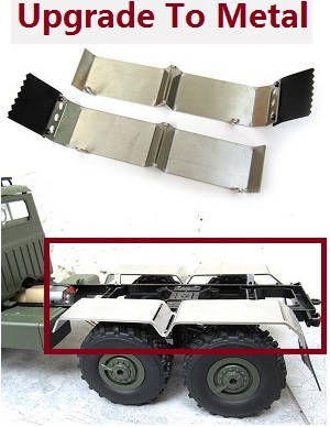 JJRC Q63 RC Military Truck Car spare parts fender (Metal)