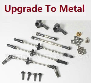 JJRC Q63 RC Military Truck Car spare parts differential driving shaft set and metal gears