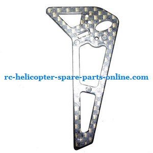 GT Model 5889 QS5889 RC helicopter spare parts tail decorative set
