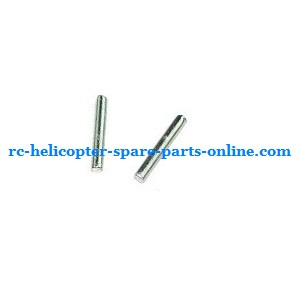 GT Model 8004 QS8004 RC helicopter spare parts metal bar on the inner shaft 2pcs