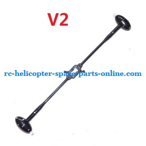 GT Model 8004 QS8004 RC helicopter spare parts balance bar (V2)