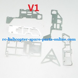 GT Model 8004 QS8004 RC helicopter spare parts metal frame set (V1)