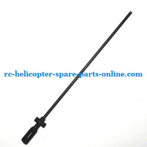 GT Model QS8005 RC helicopter spare parts inner shaft