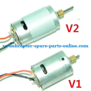 GT Model QS8005 RC helicopter spare parts main motor with short shaft (V1)