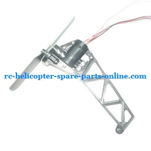 GT Model 8006 QS8006 RC helicopter spare parts tail blade + tail motor + tail motor deck (set)
