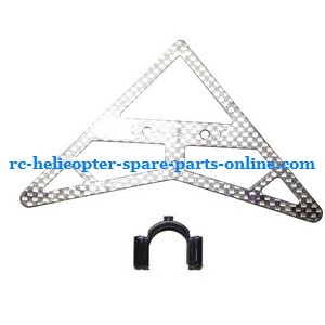 GT Model 8006 QS8006 RC helicopter spare parts tail horizontal wing (V2)