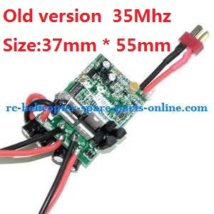 GT Model 8008 QS8008 RC helicopter spare parts PCB BOARD (Old version Frequency: 35Mhz)