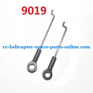 "GT Model QS 9019 RC helicopter spare parts ""servo"" connect buckle (1x long + 1x short)(9019)"