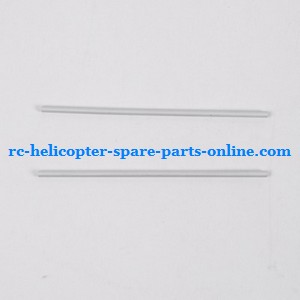 SYMA S006 S006G S006-1 RC helicopter spare parts supporat bar