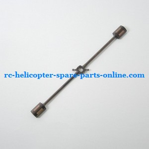 SYMA S023 helicopter spare parts balance bar
