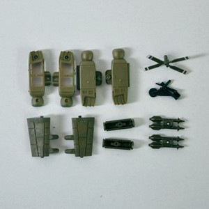 SYMA S109 S109G S109I RC helicopter spare parts decorative set