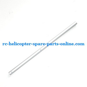 SYMA S031 S031G S31(2.4G) RC helicopter spare parts tail big boom (silver)