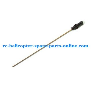 SYMA S031 S031G S31(2.4G) RC helicopter spare parts inner shaft