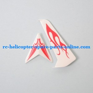 SYMA S032 S032G S32(2.4G) RC helicopter spare parts tail decorative set (S032G Red)