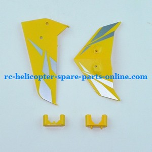 SYMA S033 S033G S33(2.4G) RC helicopter spare parts tail decorative set (S033G Yellow)