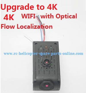 SG700 SG700-S SG700-D RC quadcopter spare parts upgrade to 4K WIFI camera with optical flow localization