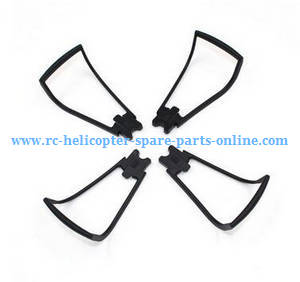 SG700 SG700-S SG700-D RC quadcopter spare parts ptrotection frame set