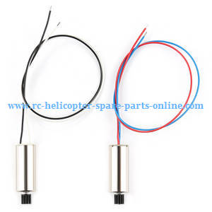 SG700 SG700-S SG700-D RC quadcopter spare parts main motors 2pcs
