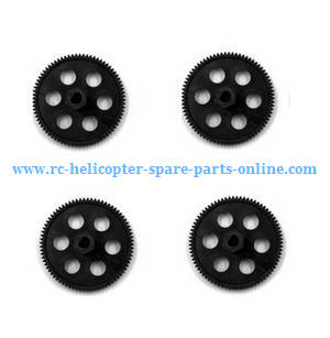 SG700 SG700-S SG700-D RC quadcopter spare parts main gear 4pcs
