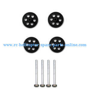 SG700 SG700-S SG700-D RC quadcopter spare parts 4pcs main gear + 4pcs main metal shaft