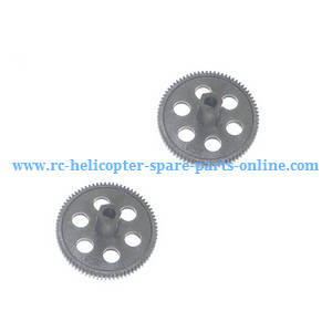 SG700 SG700-S SG700-D RC quadcopter spare parts main gears 2pcs
