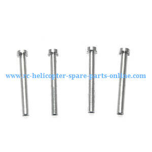 SG700 SG700-S SG700-D RC quadcopter spare parts main metal shaft 4pcs