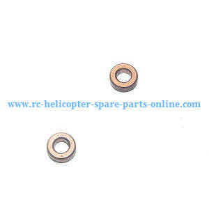 SG700 SG700-S SG700-D RC quadcopter spare parts bearing 2pcs
