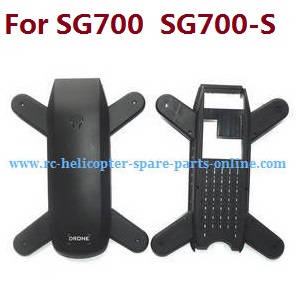 SG700 SG700-S SG700-D RC quadcopter spare parts black upper and lower cover (For SG700 SG700-S)