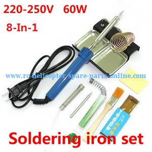 SG700 SG700-S SG700-D RC quadcopter spare parts 8-In-1 Voltage 220-250V 60W soldering iron set