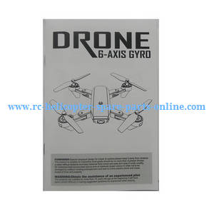 SG700 SG700-S SG700-D RC quadcopter spare parts English manual instruction book (For SG700)