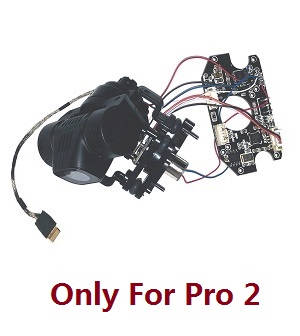 SG906 PRO 2 Xinlin X193 CST X7 Pro2 RC drone quadcopter spare parts camera lens and gimbal board