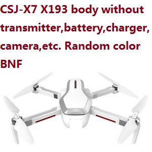 CSJ-X7 Xinlin X193 body without transmitter,battery,charger,camera,etc. BNF