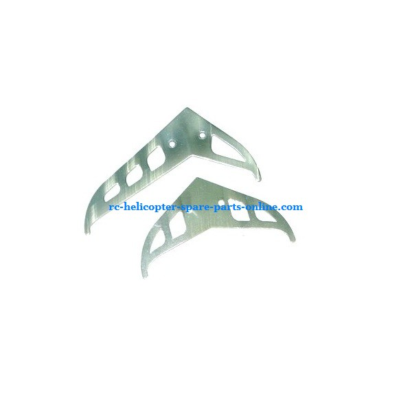 SH 6026 6026-1 6026i RC helicopter spare parts tail decorative set