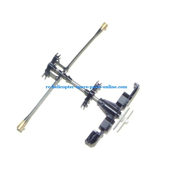 SH 6026 6026-1 6026i RC helicopter spare parts body set