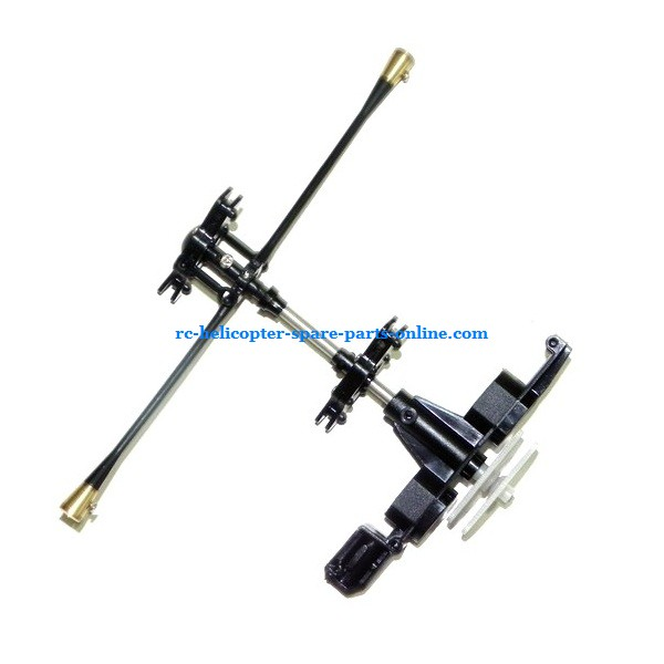 SH 6030 RC helicopter spare parts body set