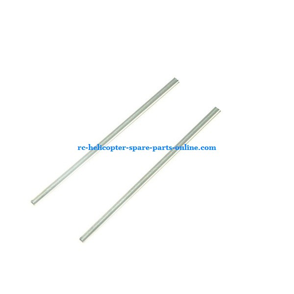 SH 6030 RC helicopter spare parts tail support bar