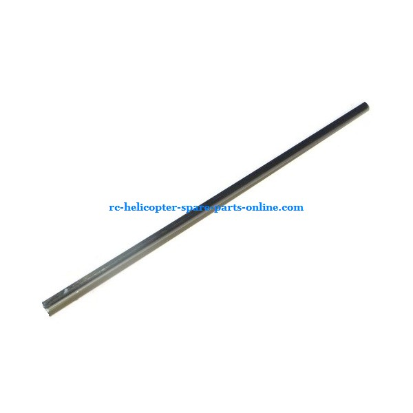 SH 6035 RC helicopter spare parts carbon bar