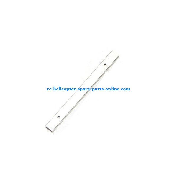 SH 6047 6047A UFO 6047B Scorpion spare parts side bar (short)
