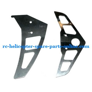 SH 8827 8827-1 RC helicopter spare parts tail decorative set