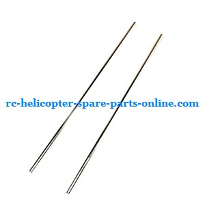SH 8827 8827-1 RC helicopter spare parts tail support bar