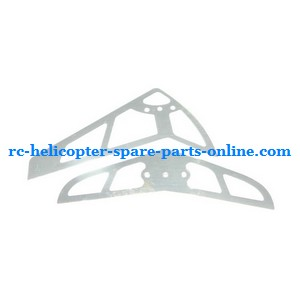 SH 8828 8828-1 8828L RC helicopter spare parts tail decorative set