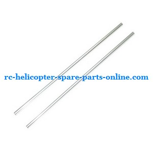 SH 8828 8828-1 8828L RC helicopter spare parts tail support bar