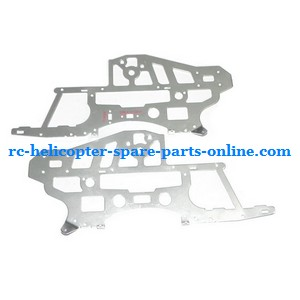 SH 8828 8828-1 8828L RC helicopter spare parts metal frame set