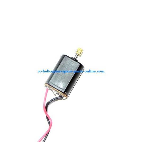 SH 8829 helicopter spare parts main motor with short shaft